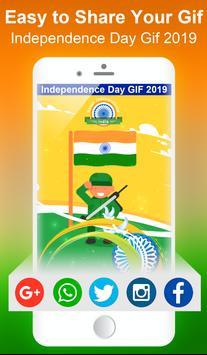 Independence Day GIF screenshot 2