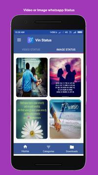 Vin Status screenshot 1