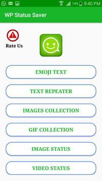 WP Status Saver screenshot 1