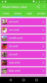Status-Shayari-Jokes 2019 screenshot 10