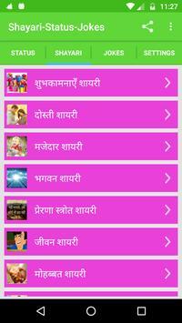 Status-Shayari-Jokes 2019 screenshot 3