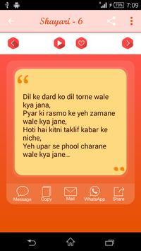Dard Shayari screenshot 3