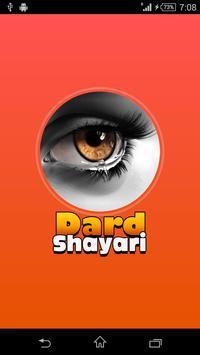 Dard Shayari poster