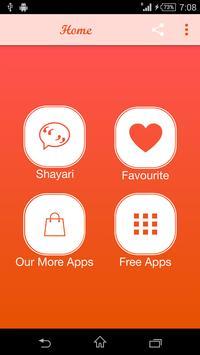 Dard Shayari screenshot 1