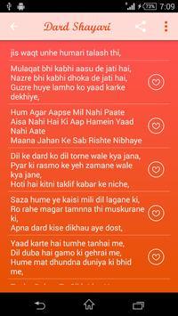 Dard Shayari screenshot 2