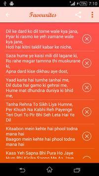 Dard Shayari screenshot 5