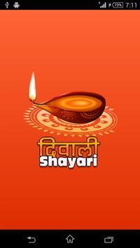 Diwali Shayari poster