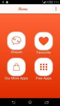 Diwali Shayari screenshot 1