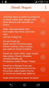 Diwali Shayari screenshot 2