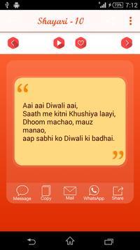 Diwali Shayari screenshot 3