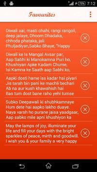 Diwali Shayari screenshot 5