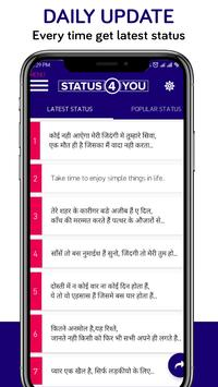 Status 4 You Hindi English imagem de tela 3