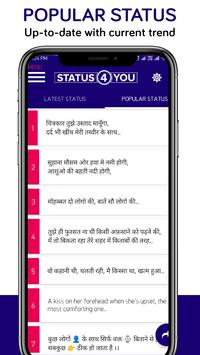 Status 4 You Hindi English imagem de tela 2