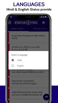 Status 4 You Hindi English imagem de tela 4