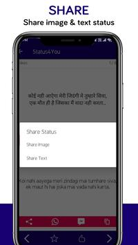 Status 4 You Hindi English imagem de tela 6