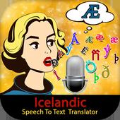 Icelandic Speech To Text  Translator icon