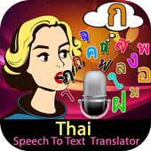 Thai Speech To Text Translator icon