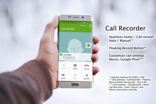 Amazing MP3 Recorder screenshot 15