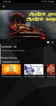 Kavasam Konnect screenshot 2
