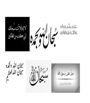 Islamy Sticker for whatsapp screenshot 1