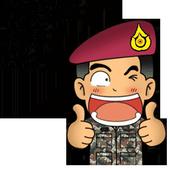 Stiker Wa Lucu Jowo For Jawa Sticker Whatsapp For Android Apk