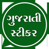 Gujarati Stickers icon