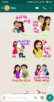 Gujarati Stickers screenshot 4