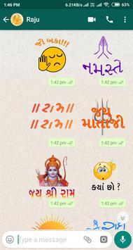 Gujarati Stickers screenshot 5