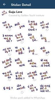 Gujarati Stickers screenshot 6