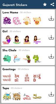 Gujarati Stickers screenshot 8