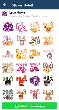 Gujarati Stickers screenshot 9