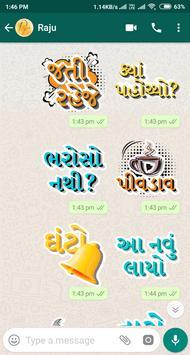 Gujarati Stickers screenshot 13