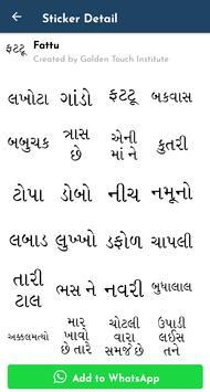 Gujarati Stickers screenshot 10