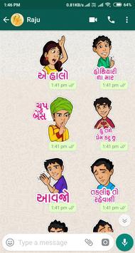 Gujarati Stickers screenshot 11