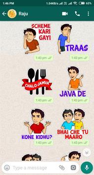 Gujarati Stickers screenshot 12
