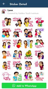 Gujarati Stickers screenshot 17