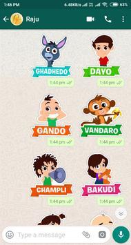 Gujarati Stickers screenshot 14