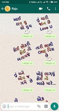 Gujarati Stickers screenshot 15