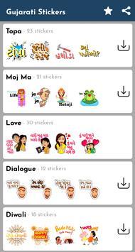 Gujarati Stickers screenshot 16