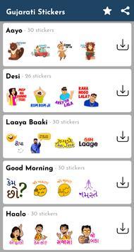 Gujarati Stickers screenshot 1