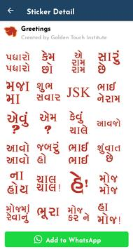 Gujarati Stickers screenshot 23