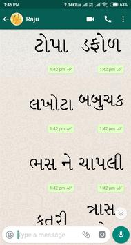 Gujarati Stickers screenshot 21
