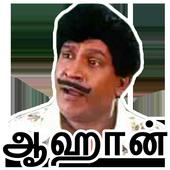 Tamilanda icon