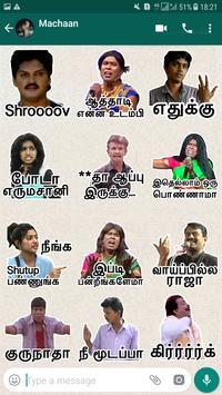 Tamilanda screenshot 1