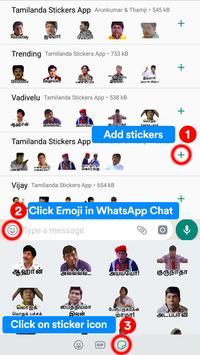 Tamilanda screenshot 3