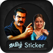 New Tamil Stickers for Whatsapp icon