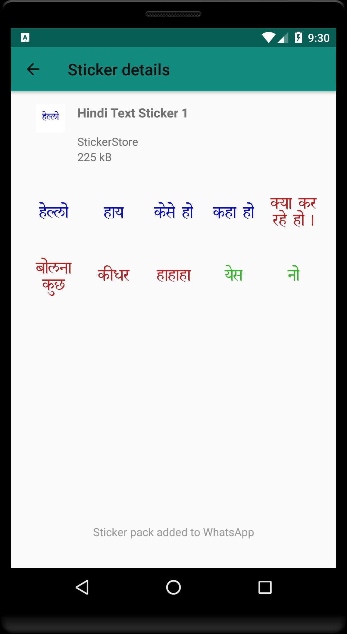 Hindi Font Pack Download
