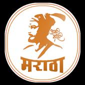 Marathi Sticker For Whatsapp's icon