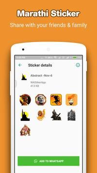 Marathi Sticker For Whatsapp's screenshot 1