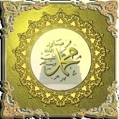 Peygamber Efendimize Salavat Selam  Dua Zikirmatik ícone